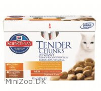 Feline Adult Chunks in Gravy 12 x 85 g