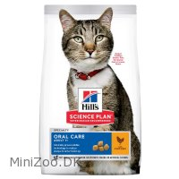 Feline Adult Oral Care Chicken 1,5 kg