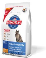 Feline Mature Adult 7+ Active Longevity Chicken 5 kg