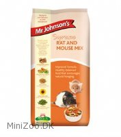 Mr Johnson Rotte og Musefoder Mix 900 g