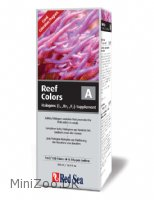 Red Sea Reef Colors A 500 ml